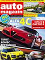 Auto magazin 10_2013