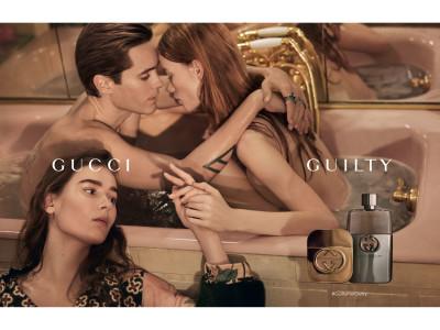 Sexi kúpeľ v znamení Gucci Guilty